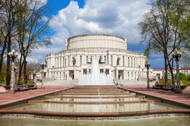 Nationales opernballetttheater