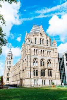Naturhistorisches museum von london