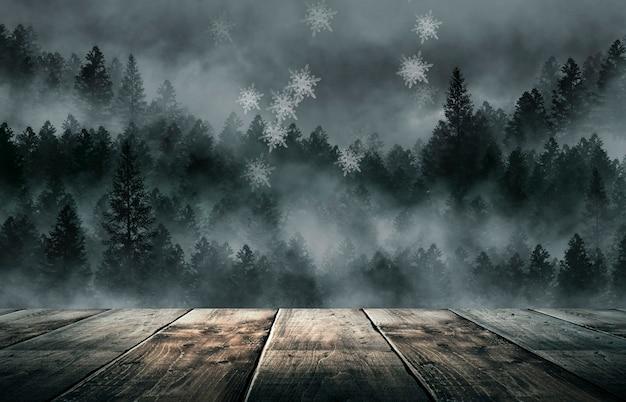 Nebliger dunkler wald. nebel, smog. wilde waldnatur, waldlandschaft. dunkler wald, nachtansicht