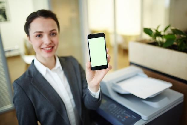 Neue mobile app