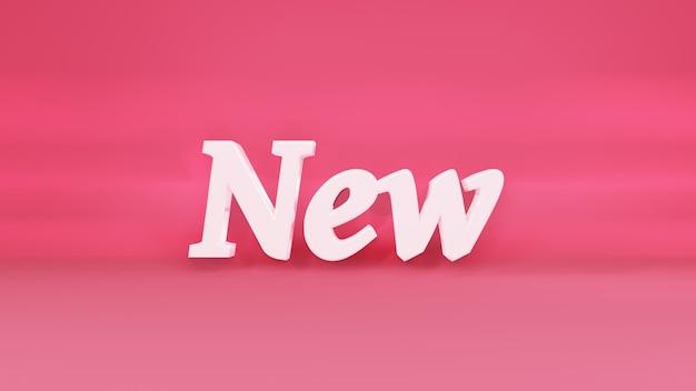 Neues 3d-logo auf hintergrund mit schatten