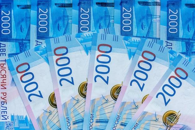 Neues russisches geld, hintergrund, beschaffenheit