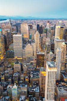 New york city antenne