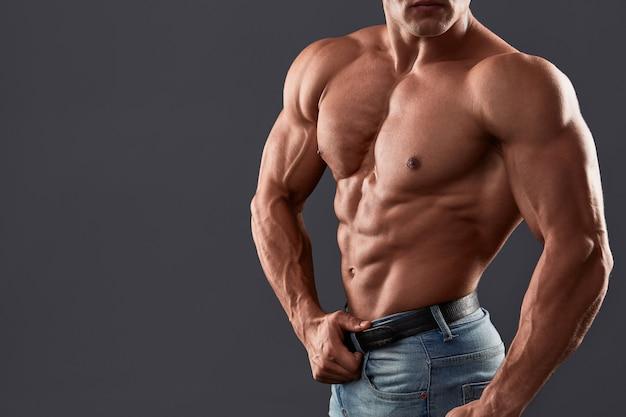 Nicht erkennbar starker bodybuilder.