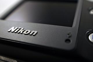 Nikon digitalkamera
