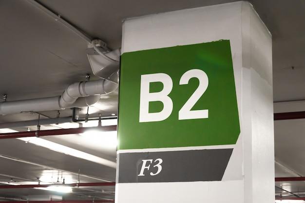 Nummer tiefgarage, parkplatznummer b2 f3 schild
