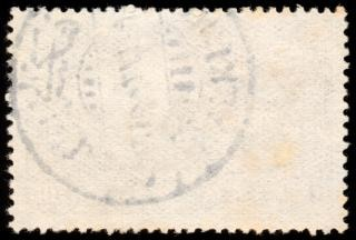 Old blank stempel
