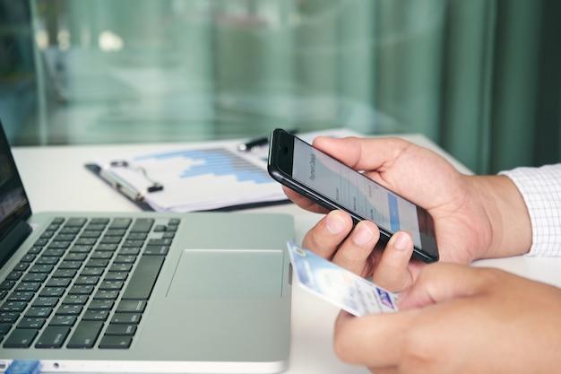 Online-shopping-konzepte
