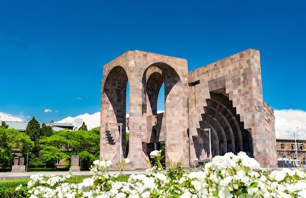 Openair-altar im kloster etschmiadzin vagharshapat, armenien