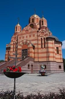 Orthodoxe christliche kirche