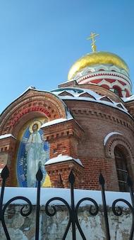 Orthodoxe kirche mit goldener kuppel