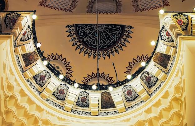 Orthodoxe pilger besuchten zu weihnachten die aya sophia moschee.
