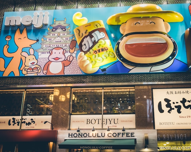 Osaka, japan - september 1: honolulu coffee artisan kona roaste