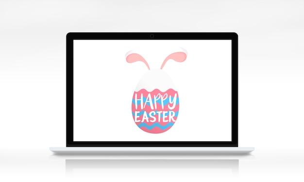 Osterferien feiertagsfeier
