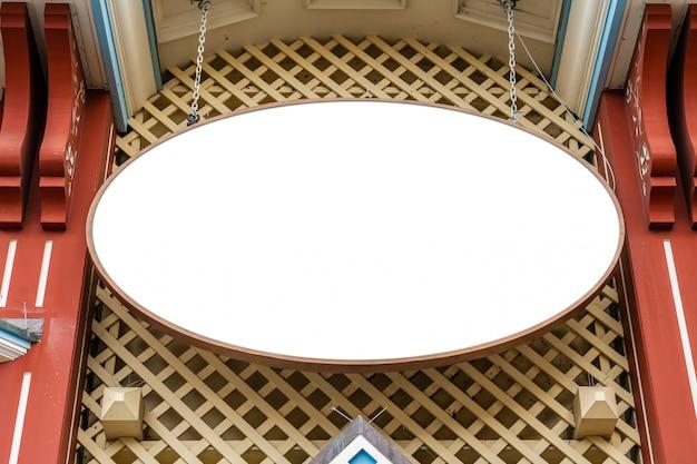 Ovales weißes firmenzeichenkonzept