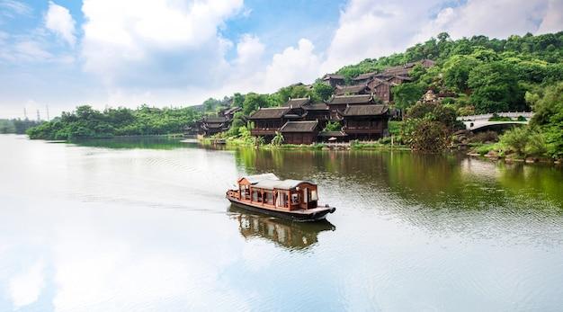 Park garten in chongqing