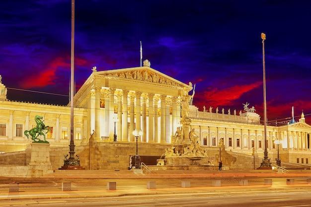 Parlament von österreich, im zentrum von wien. österreich.