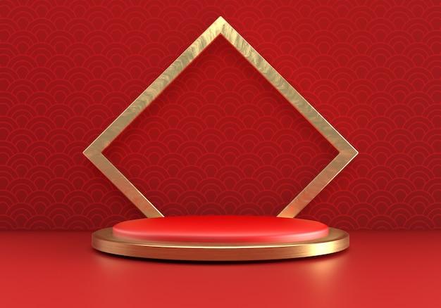 Podium im modernen stil des chinesischen neujahrs mit quadratischem bogen