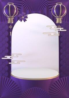 Podium zeigen kosmetische produkt geometrisch. 3d-rendering
