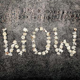 Popcorn text wow minimal art