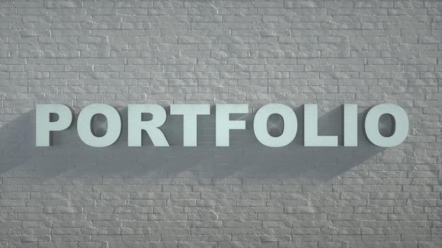 Portfolio-realistisches metallschild auf weißer backsteinmauer - 3d-illustration.