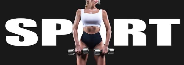 Porträt einer sexy sportlerin, die vor dem hintergrund des
