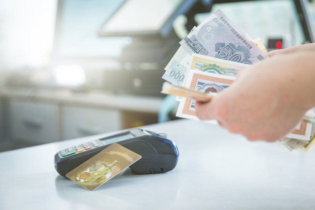 Pos kreditkartenabrechnung statt barabrechnung