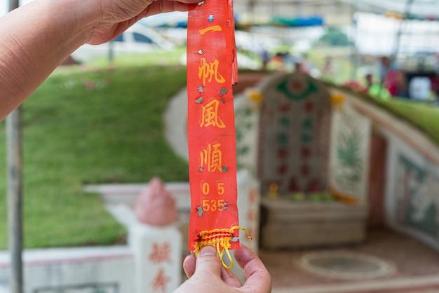 Qingming-festival (qing ming), tag des grabes