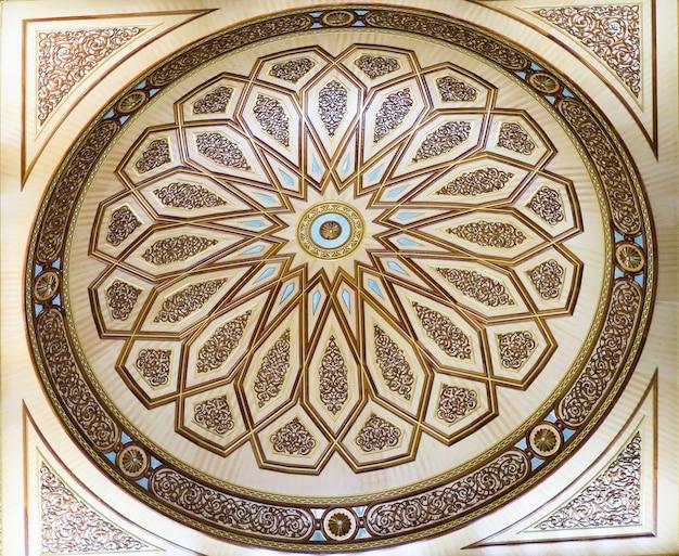 Reise nach hajj in mekka