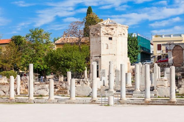 Römische agora in athen