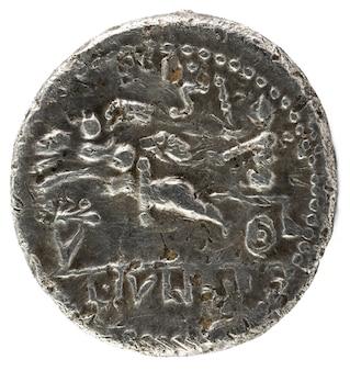 Römische republik münze. julius caesar.
