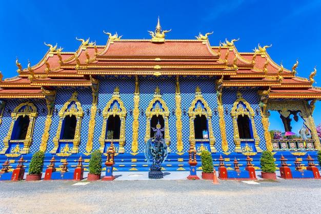 Rong sua ten tempel