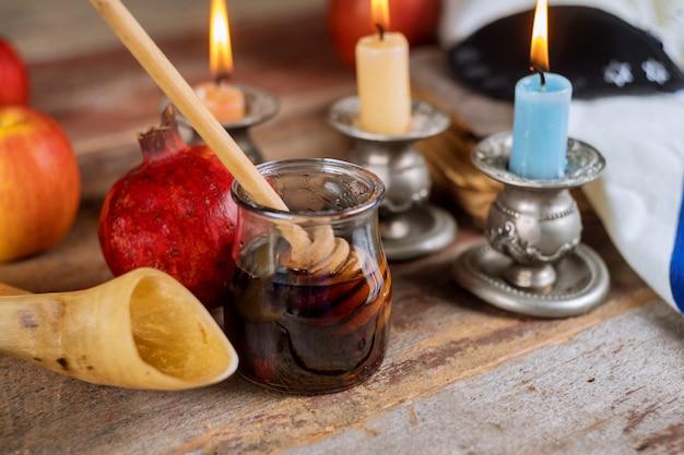 Rosh hashanah jüdischer neujahrsfeiertag