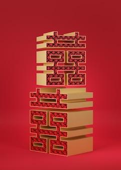 Rot-goldener chinesischer buchstabe