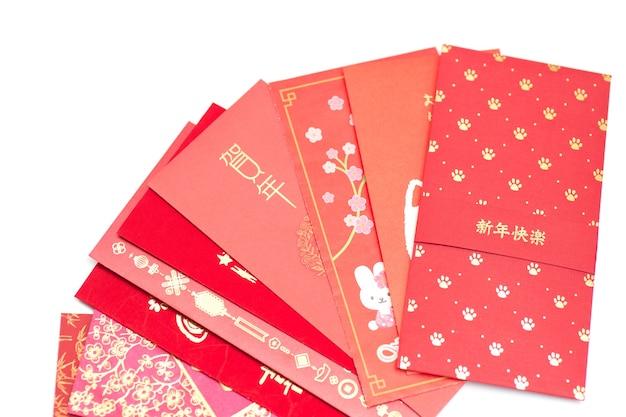 Rotes umschlagpaket chinesisches neujahr, hongbao mit dem zeichen