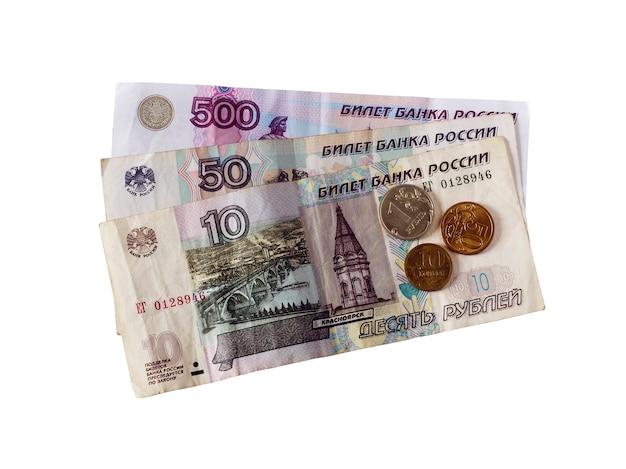 Russisches geld. weißer hintergrund, isolierung