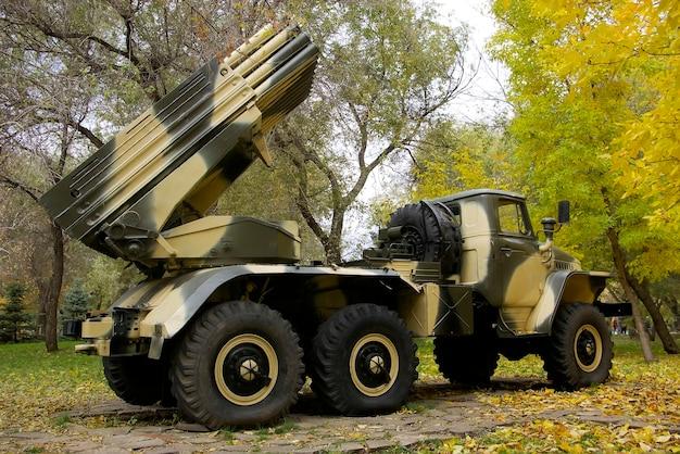 Russisches raketensystem mit mehreren starts
