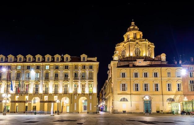 San lorenzo kirche in turin - italien