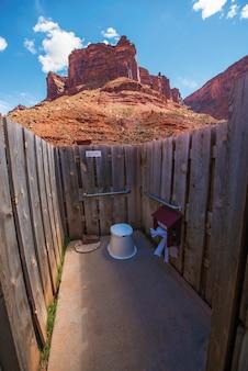 Scenic primitive restroom