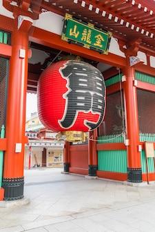 Schöne architektur am sensoji-tempel um asakusa-gebiet in japan