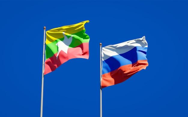Bilder – Myanmar Flagge | Gratis Vektoren, Fotos und PSDs