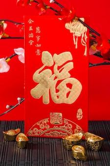 Schönes chinesisches neujahrskonzept