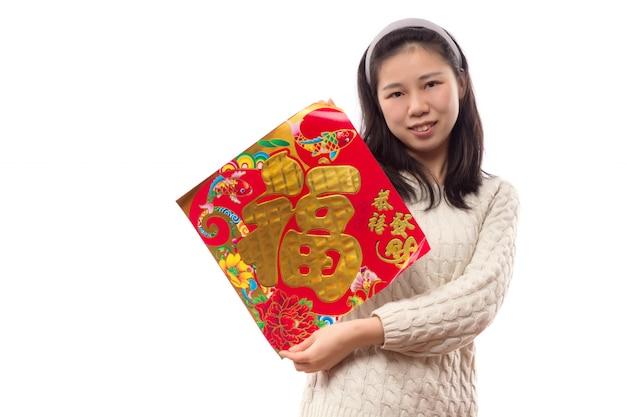 Schönheit lächeln glücklich chinesischen traditionellen