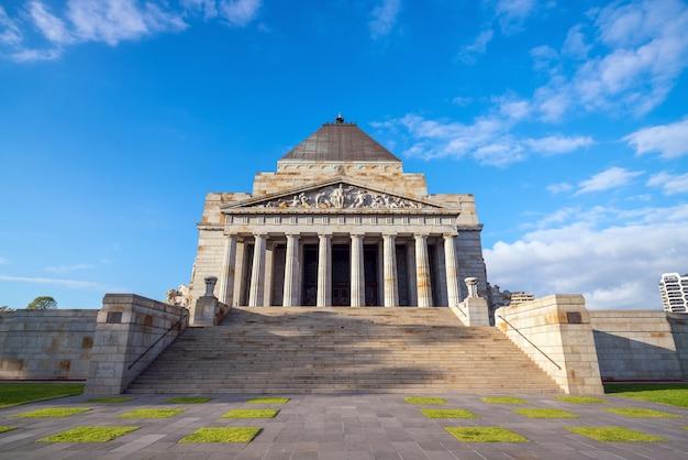 Schrein der erinnerung das denkmal des ersten und zweiten weltkriegs in melbourne, australien