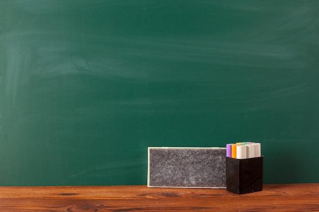 Schulbehördehintergrund mit copyspace