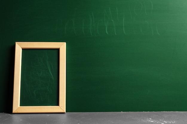 Schulhintergrund. nahansicht