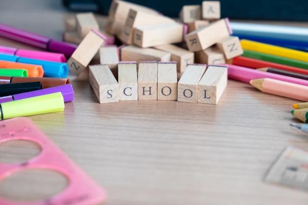 Schultext und schulbedarf herum auf hölzernem hintergrund