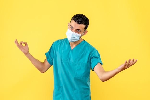 Seitenansicht eines arztes ein arzt sagt, er soll menschen helfen, die mit dem virus infiziert sind