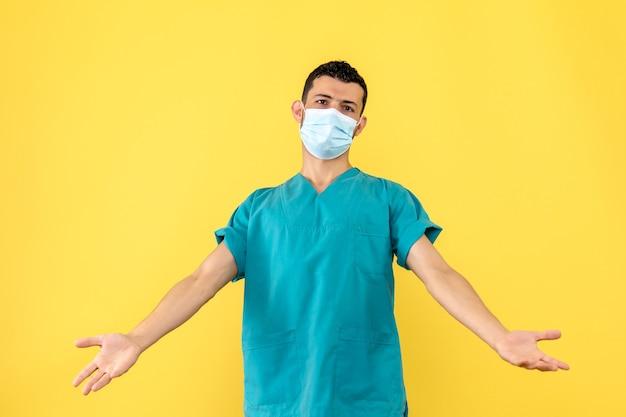 Seitenansicht eines arztes ein arzt weiß, was zu tun ist, um nicht mit dem virus infiziert zu werden