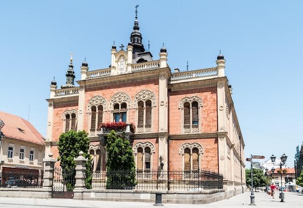 Serbien belgrad palace museum
